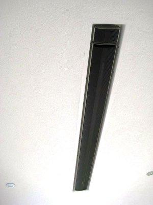 chauffage infrarouge exterieur encastr dans un plafond heatscope france sp cialiste. Black Bedroom Furniture Sets. Home Design Ideas